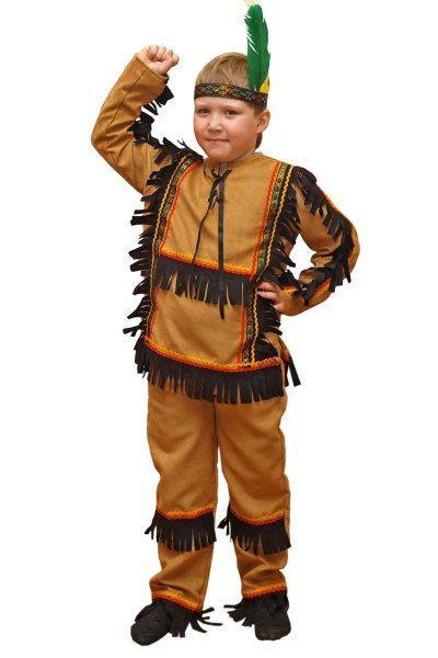 Индеец(детский): все для праздничного образа VestaBride: свадебные платья, карнавальные костюмы